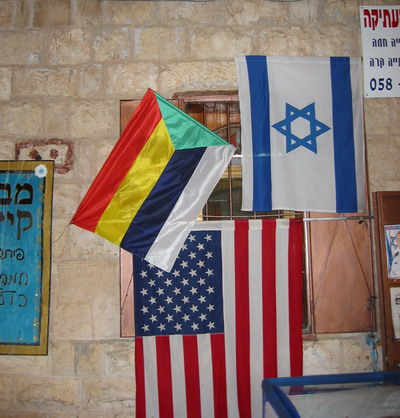 Druze flags in town center, Israel