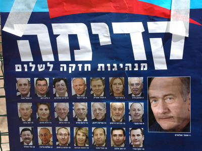 Kadima Wins Elections